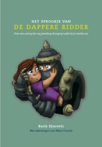 cover-dappere-ridder